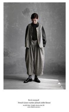 【楽天市場】【送料無料】Joie de Vivreフレンチリネンワッシャーピンタックノーブルブラウス:BerryStyleベリースタイル Quirky Fashion, European Fashion, Asian Fashion, What Is Femininity, Colorized History, Harem Pants Pattern, Mori Fashion, Minimal Outfit, Made Clothing
