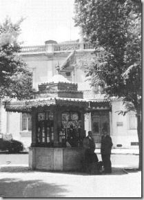 Praça do Príncipe Real