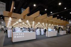 RKDS | Japan House