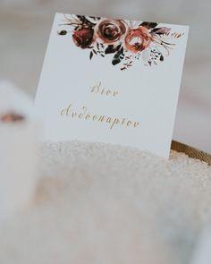 Greece, Destination Wedding, Place Cards, Place Card Holders, Weddings, Greece Country, Wedding, Destination Weddings, Marriage