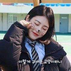 Korean Actresses, Korean Actors, Actors & Actresses, Drama Korea, Korean Drama, Web Drama, Beautiful Girl Image, Book Girl, Cute Icons