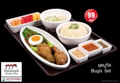 Bugis Set; Kamlangsib Chicken Rice at Asiatique : BKK, Thailand