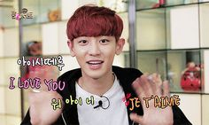 A message to all Exo-L's Exo K, Park Chanyeol, Roommate, Season 1, I Love You, Kdrama, Rapper, Korean, Actors