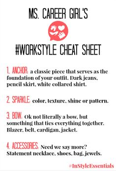 Ms. Career Girl's #WorkStyle Cheat Sheet - how to make getting ready in the morning SO much easier and pull off an even better outfit!