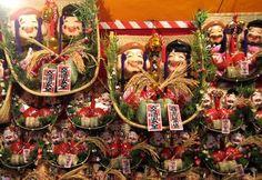 Ebisukou えびす講、広島 胡子神社で商売繁盛 こまざらえ に期待込める