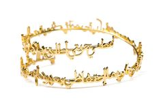 Designed by: Leena El-Khereiji