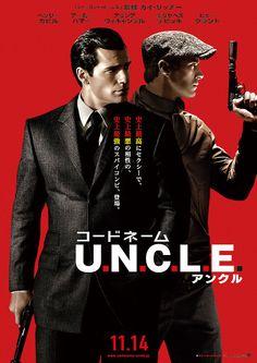 THE MAN FROM U.N.C.L.E. コードネーム U.N.C.L.E.