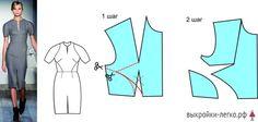 Переносы вытачек в крое женской одежды. Обсуждение на LiveInternet - Российский Сервис Онлайн-Дневников