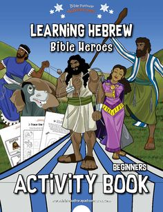 Learning Hebrew: Bible Heroes Activity Book   Learning Hebrew for kids   Hebrew coloring pages for kids   Instant download! Bible Resources, Bible Activities, Alphabet Activities, Hebrew Bible, Learn Hebrew, Facing The Giants, Story Of Esther, Adventure Bible, Bible Heroes