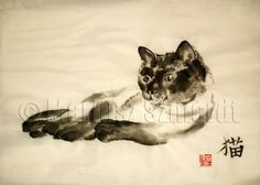 RESULTATS Google Recherche d'images Correspondant à http://sumi-e.pl/wp-content/uploads/galleries/post-2096/full/Japanese-zen-sumi-e-cat.jpg ...