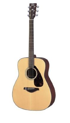 Yamaha FG700S Acoustic Guitar: A great entry-level acoustic guitar, the 6-string Yamaha FG700S offers deluxe features including die-cast tuners, solid sitka spruce top, and a rosewood fingerboard. Other features include a black-and-white body binding, tortoise pickguard, and a high-gloss natural finish that will look great under the stage lights. It's backed by Yamaha's limited lifetime warranty.