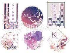 Japon Illustration, Cute Illustration, Graphic Design Illustration, Japanese Patterns, Japanese Design, Design Reference, Art Reference, Layout Design, Design Art