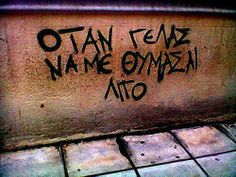 think of me a little whenever you laugh. Street Quotes, Think Of Me, Say Something, Street Art, Wall Street, Story Of My Life, Wallpaper Quotes, Me Quotes, Greek