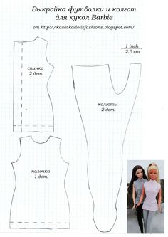 Pattern T-shirts and tights for Barbie dolls