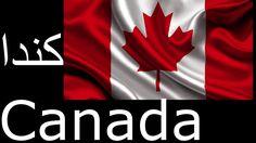 من هو المؤهل للتصويت في الإنتخابات؟   حتى تتمكن من التصويت في كندا يجب أن يكون لك الحق في التصويت. يحق لك التصويت إذا كنت مواطن...