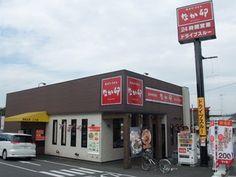なか卯 411号あきる野店 - 785-5 Sedooka, Akiruno-shi, Tōkyō / 東京都あきる野市瀬戸岡785-5