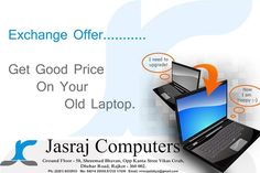 Exchange Laptop