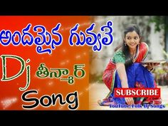 Andamyna Guvvave Full video Song - YouTube