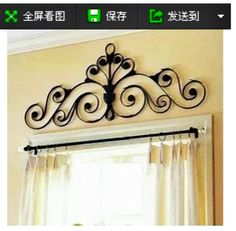 55 Best Ideas For Rustic Door Wall Decor Wrought Iron Iron Wall Art, Iron Wall Decor, Metal Wall Art, Wrought Iron Garden Gates, Wrought Iron Decor, Door Wall, Window Wall, Window Cornices, Rustic Kitchen Design