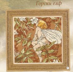 Cross stitch - fairies: Jasmine fairy - Cicely Mary Barker (free pattern with chart)