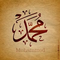 "Mohammad Mohammad is a direct Quranic name for boys that means ""a person in which praiseworthy characteristics are abundant"", ""a person who deserves constant praise due to their good traits"". It is the name of Islam's Prophet (salalahu alaihi wa sallam). Arabic Calligraphy Art, Arabic Art, Name Design Art, Name Drawings, Letter Photography, Name Wallpaper, Drawing Quotes, Name Tattoos, Name Art"