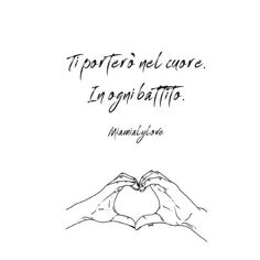 Alice in arte Italian Phrases, Italian Quotes, Psalm 104, Mother Tattoos, Latest Tattoos, Motivational Phrases, Story Instagram, Tumblr Quotes, Boyfriend Goals