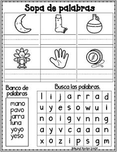Spanish syllables activities for bilingual kinder and dual language kinder classrooms. Bilingual first grade reading activities for bilingual learning centers. Spanish Teaching Resources, Spanish Language Learning, Teacher Resources, Bilingual Centers, Bilingual Education, Preschool Education, Dual Language Classroom, Spanish Classroom, Learn Spanish Free