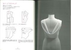 Lovely back drape illustration (in Japanese), I think from Pattern Magic 2