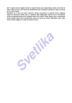 Favorki by Agata Smektala https://fotki.yandex.ru/next/users/ms-kolobok/album/462214/view/1200174 Fairy Snowcap by Rosemary Hill