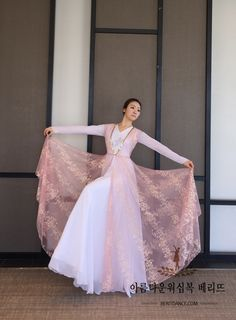 Berit worship dancewear ♡ 아름다운 워십복 베리뜨 ♡ 워십의상 칸타타드레스 worshipdress Praise Dance Wear, Praise Dance Dresses, Worship Dance, Color Guard Costumes, Garment Of Praise, W Dresses, Dance Outfits, Dance Costumes, Dress Patterns