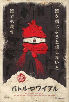Battle Royale alternative movie poster