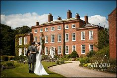 Delbury Hall Wedding Photos By Gloucestershire Photographer Matt Davis Photography Adam Marisas At