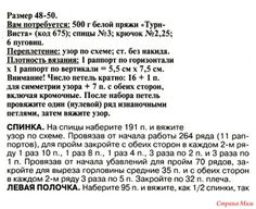 20430152_81606.jpg (700×570)