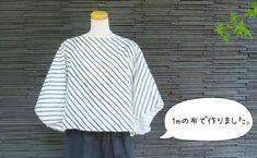 コンビニ用マイバッグ(エコバッグ)の作り方(標準型・弁当型)   nunocoto fabric Easy Wear, Sewing Projects, Bell Sleeve Top, Diy Crafts, Womens Fashion, Fabric, How To Wear, Handmade, Clothes
