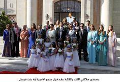 Princess Aya's wedding