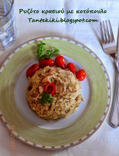 Το μεθυσμένο κοτοριζότο Greek Recipes, Grains, Rice, Cooking Recipes, Pasta, Chicken, Vegetables, Food, Risotto