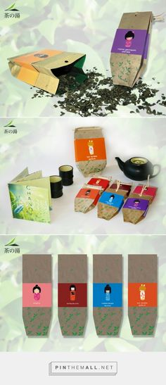 packaging by Patrycja Whipp at Coroflot.com curated by Packaging Diva PD. Really cute Japanese tea packaging concept.