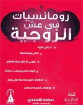 مكتبة مدونة السراج المنير