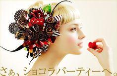 ジェイアール名古屋タカシマヤ : 2013 バレンタインランド「Amour du Chocolat!」本日よりスタート : 「かわいいお菓子 micarina 」atelier diary