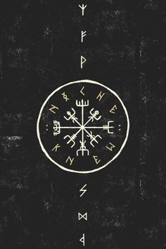 Vegvísir, also known as the Norse Compass. It's magick keeps you from getting lost, and protects you on your travels.