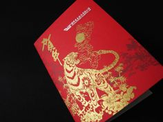 USI 2010 Chinese New Year greeting card by Sean Wei, via Behance