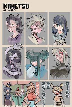 Manga Anime, Anime Ai, Anime Demon, Demon Slayer, Slayer Anime, Character Art, Character Design, Gamers Anime, Anime Comics