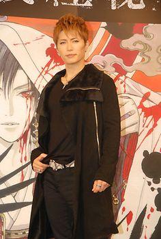 Gackt Moon Saga Project