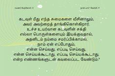 ரமணர் மேற்கோள் 52 Tamil Comedy Memes, Quotations, Qoutes, Hindu Statues, Ramana Maharshi, Motivational Quotes, Inspirational Quotes, Lord Shiva, Aesthetic Iphone Wallpaper