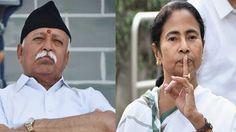 Mamata Vs RSS: Bengal govt cancels auditorium for Mohan Bhagwat's event Trending Hashtags, Watch News, Latest World News, Latest News Headlines, English News, Latest Sports News, Top News, News Channels, Auditorium