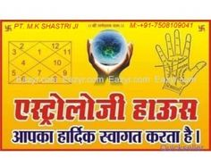 Vashikaran is the power to control one's mind. There are mantras given in the hindu Vedas that empowers a person to control the mind of…
