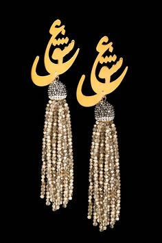 Nuvano's Gold Eshgh Farsi Calligraphy Earrings joins her Persian heritage with her western life to create the kind of jewelry that brings out the richness and colorfulness of Iran with the contemporary and symmetrical taste of the west. Explore and shop more of Nuvano's calligraphy pieces online at alangoo.com/nuvano