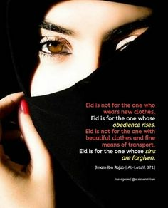 Eid Mubarak Eid Mubarak, New Outfits, Forgiveness, Beautiful Outfits, Islamic, Instagram, Letting Go