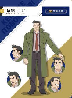 "Crunchyroll Adds ""Ace Attorney"" to Spring Anime Season!"