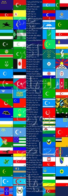 Turkish Nations Flags
